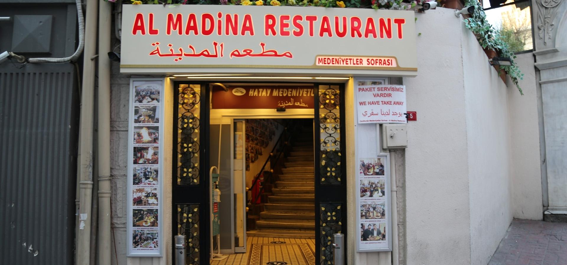 Al Madina Restaurant